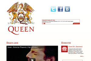 Queen fan-site