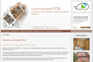 Vita Construction Company